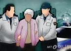 100세 할머니, '무고죄'로 집행유예