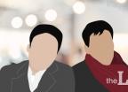 YG가 빚 갚아준 이주노, '증여세' 내야 한다고?
