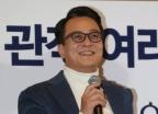 """송하늘 """"조민기, 오피스텔로 불러 공공연히 성추행"""" 폭로"""