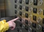 버스처럼 '카드 찍고' 타는 엘리베이터 中 등장
