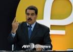 베네수엘라 이어 이란도 가상통화 도입 추진