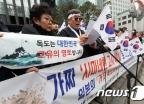 """""""다케시마, 한국이 불법 점거 중""""...일본 정부 망언"""