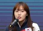 """김아랑 손편지 공개 """"얼굴도 마음도 글씨까지 예뻐"""""""