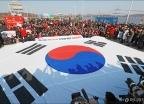 자유한국당, '김영철 저지' 통일대교 점거농성