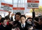 '성추행 의혹' 안태근 전 검사장 검찰 출석