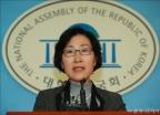 바른미래, 권력형 성폭력 근절 '이윤택처벌법' 발의