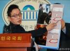 정봉주 '성추행 보도, 대국민 사기극'