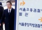 정봉주, 성추행 의혹 보도 기자들 고소