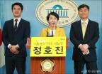 정호진 정의당 서울시장 예비후보 출마 선언