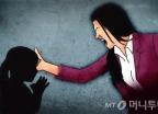 갓난아이 방치하고 숨지게 한 엄마 '징역 1년'