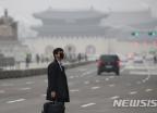 [오늘 날씨]오전 황사 섞인 빗방울…서울 낮 17도 '포근'