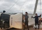 강풍으로 인천대교서 1톤 트럭 전복