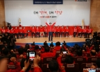 자유한국당 6.13 지방선거 후보자 출정식