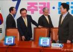 우원식 찾은 '개헌공동입장' 야3당 원내대표