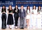 에이핑크와 기념촬영 갖는 김동연 부총리