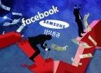 삼성證·페북 사태 '과잉반응'…저가매수하는 투자자
