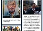 """'국민이 직찍' 文대통령 사진…""""이렇게 귀해질 줄은"""""""
