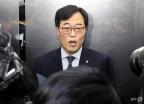 김기식 금감원장, '논란 속 행보'