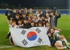 여자축구 아시안컵 5위 마감…월드컵 진출 '값진 결실'