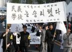 독재정권에 맞선 '촛불시위' 뿌리…4·19 혁명