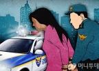 목소리까지 바꿔 1인 3역 연기…2억원 가로챈 50대 여성