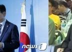 김경수-드루킹 이어준 '시그널'은?…보안성 1위