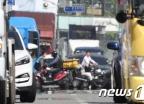 [내일 날씨] 4월에 찾아온 더위…낮 서울 24도·대구 30도