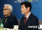 [사진]발언하는 이성대 서울교육감 예비후보