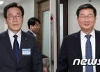 """'혜경궁 김씨' 정보 요청에…美 트위터 본사 """"공개 불가"""""""