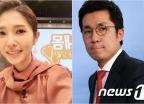 """""""성격 차이""""…김경란·김상민 전 의원 이혼"""