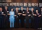 한국포럼 참석한 정치권