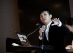 시총 6000억원 가상통화 '이오스트' 한국 상륙