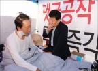 폭행범 父 만난 김성태 원내대표