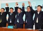 바른미래당 '경기-인천 승리를 위해'