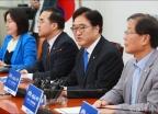 우원식 원내대표 고별 기자회견