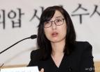 안미현 검사, 강원랜드 수사외압 의혹제기
