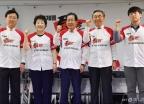 자유한국당 선거대책위원회 발대식