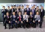 경기도 블록체인캠퍼스 15일 개소