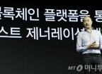 [단독]카카오, '그라운드1' 설립…韓서도 블록체인 사업