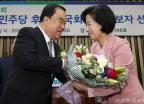 문희상, 국회의장 후보 선출