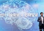 김현석 사장,