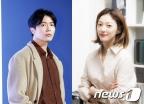 이엘, 배우 김재욱 사진 게시… 열애설은 '일축'