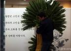 구본무 LG그룹 회장, 숙환으로 별세