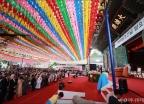불기 2562년 부처님오시날 법요식