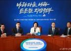 민주당 '체포동의안 부결 송구-대통령 개헌안 거부는 헌법 무시'