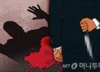"""""""선배한테 건방지게""""…흉기 휘두른 50대 검거"""