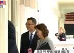 트럼프·김정은 단독회담의 '1등 통역관'들 누구?