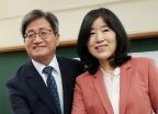 지방선거 투표하는 김명수 대법원장