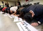 무릎 꿇고 사죄하는 자유한국당 재건비상행동