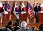 한미일 외교장관 공동 기자회견